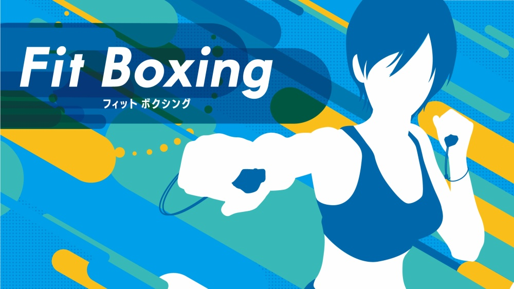 switch用ソフトフィットボクシングのプレイ画面