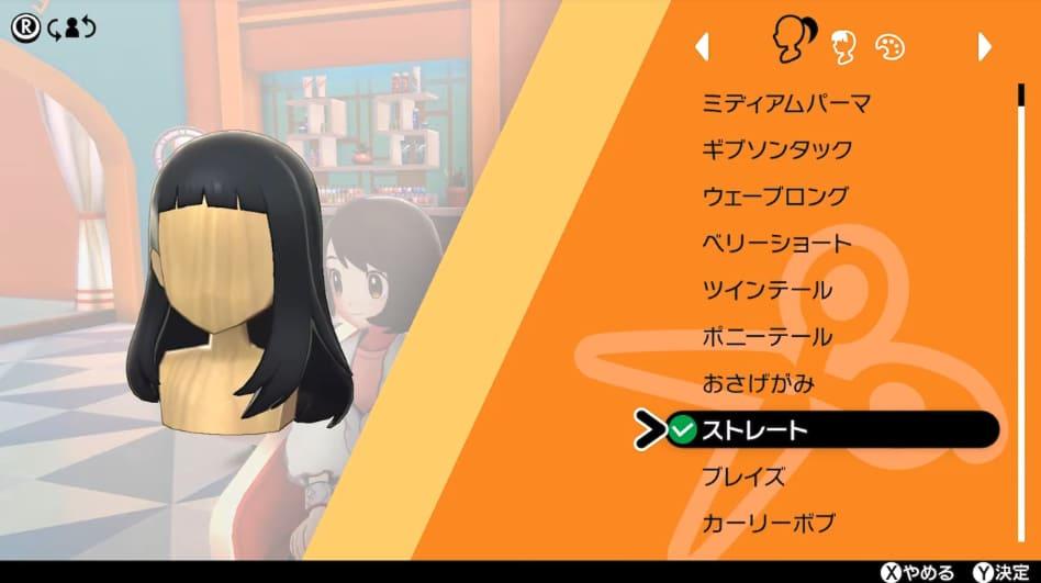ポケモン剣盾の髪型選択画面