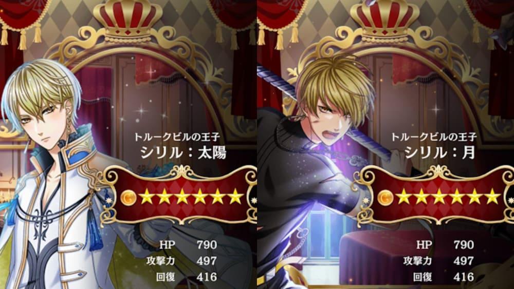 【夢100】第2部8章クリア報酬シリルの覚醒後ステータス