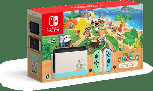 Nintendo Switch あつまれどうぶつの森セット同梱版