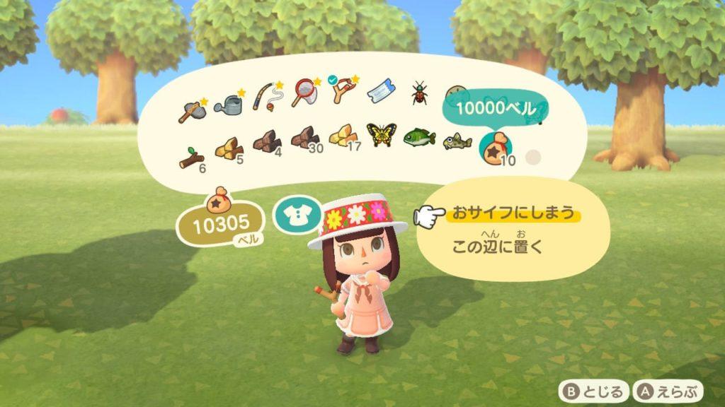 プレイ日記02-風船からベル
