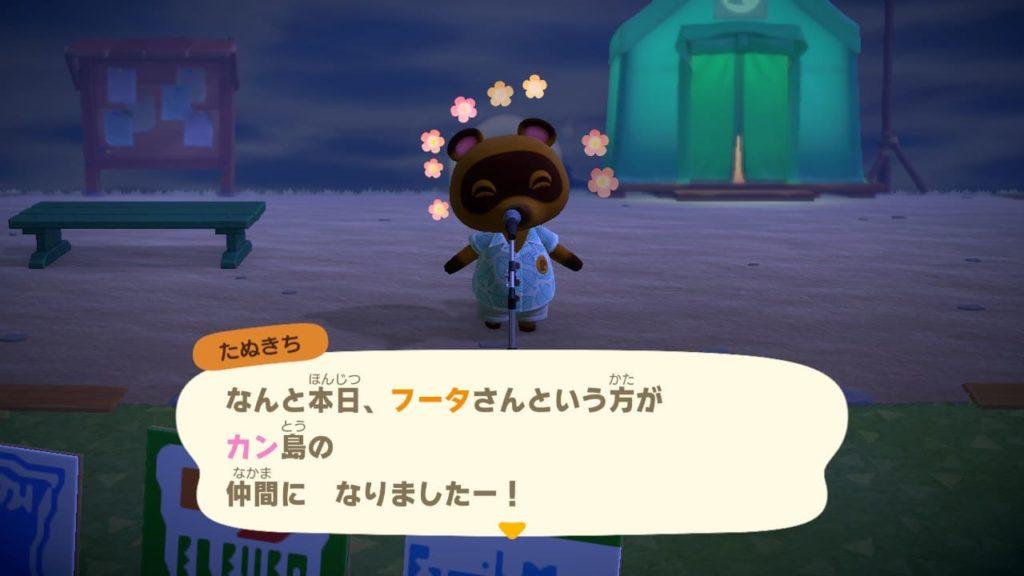 プレイ日記03-朝の島内放送