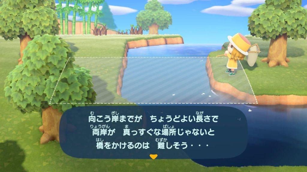 プレイ日記04-橋を作ってかける