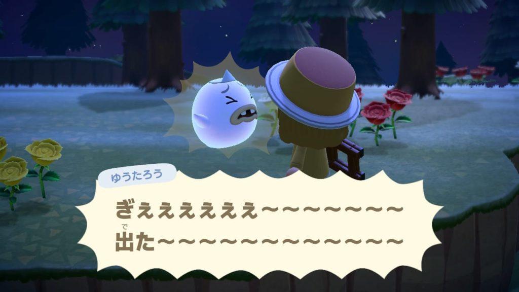 プレイ日記04-ゆうたろう登場