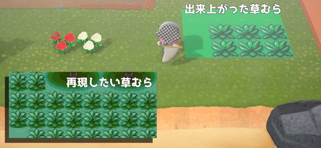 プレイ日記5-カントーの草むら再現1回目