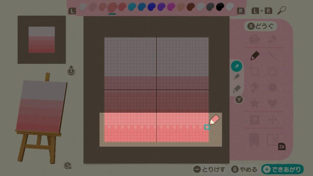 グラデーションの描く手順2