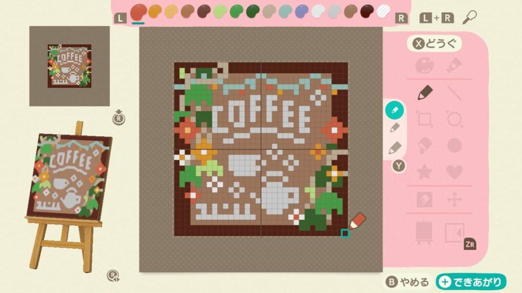 ツタと花が絡むカフェ看板のマイデザイン