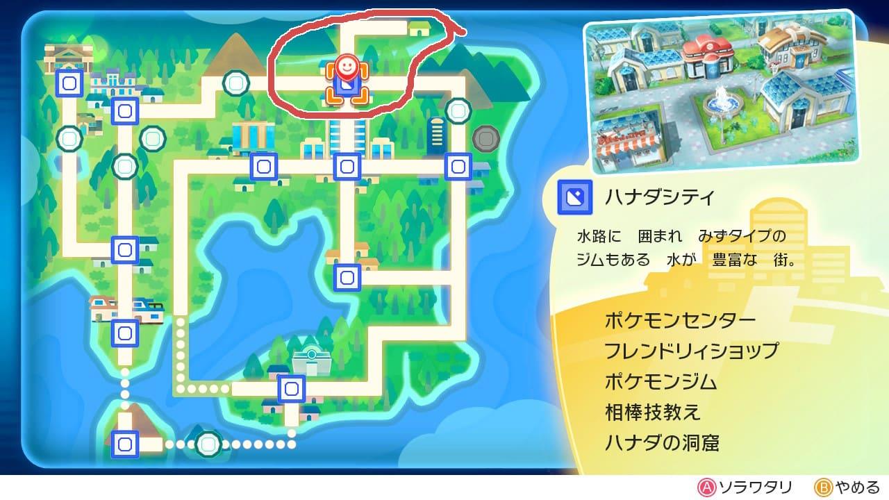 マップ クリエイター 森 あつ 島