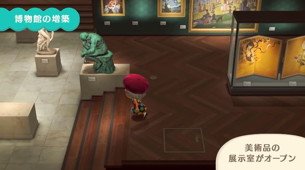 博物館に美術品の展示スペースが登場2