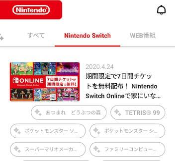 My Nintendo-Nintendo Switch