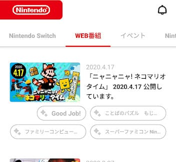 My Nintendo-WEB番組