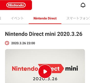 My Nintendo-Nintendo direct
