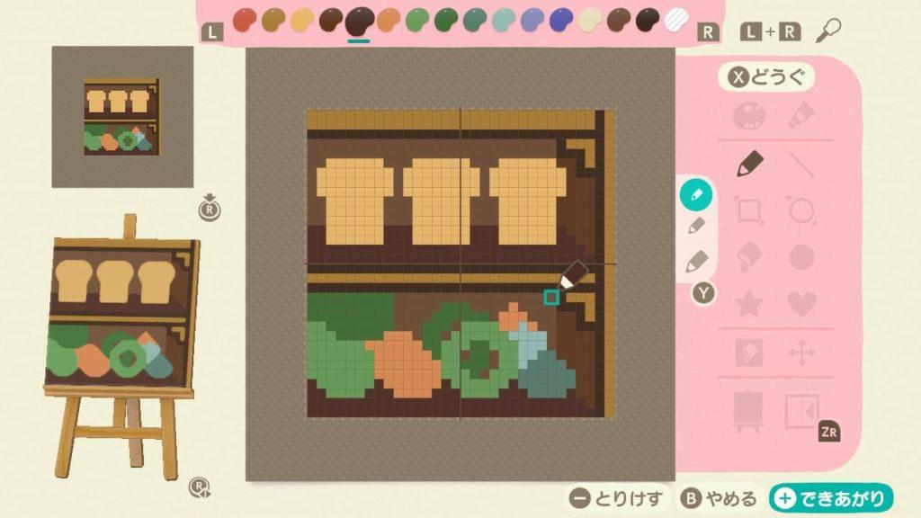 パン屋の壁のマイデザインの描き方2