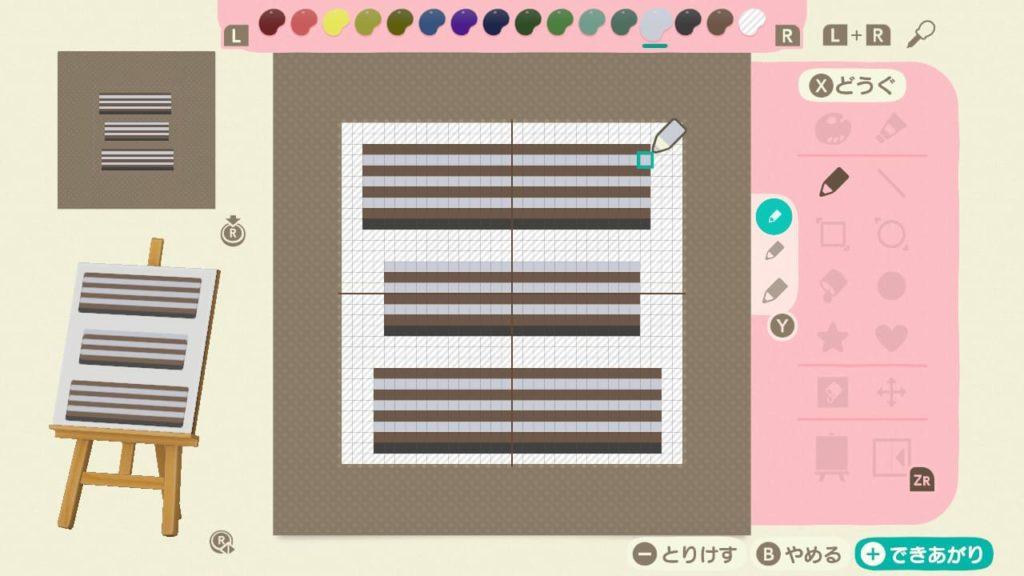 ガーデニングの枕木を描く手順2-1
