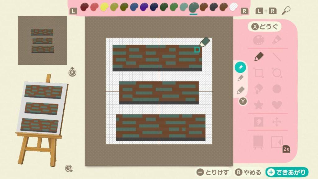 ガーデニングの枕木を描く手順3-1