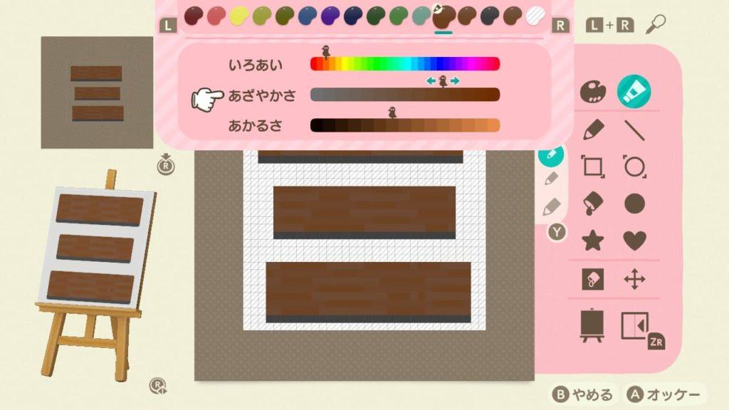 ガーデニングの枕木を描く手順3-2
