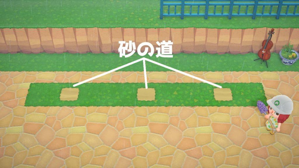 ヤシの木の並木を作る手順1