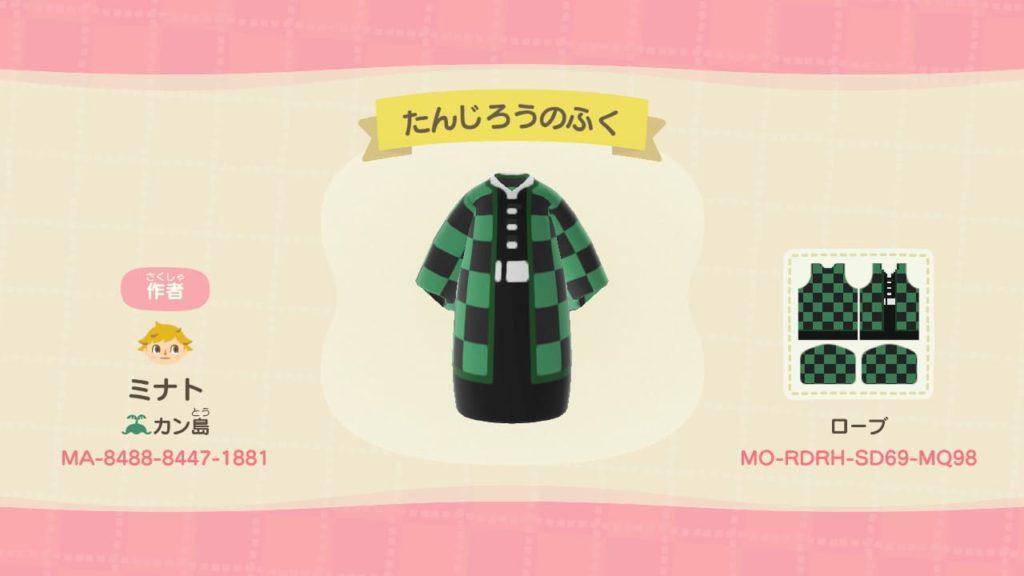 たんじろうの服の作品ID