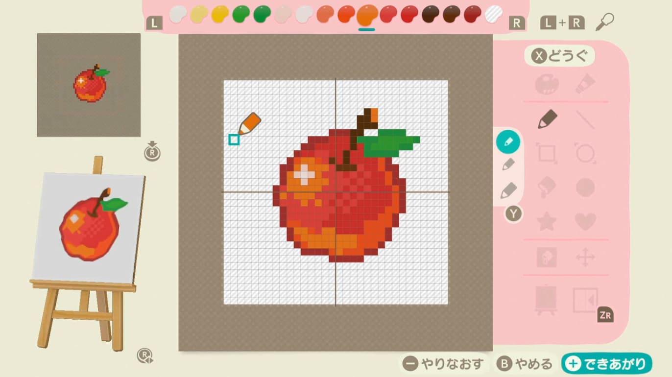 果樹 マイ 園 デザイン