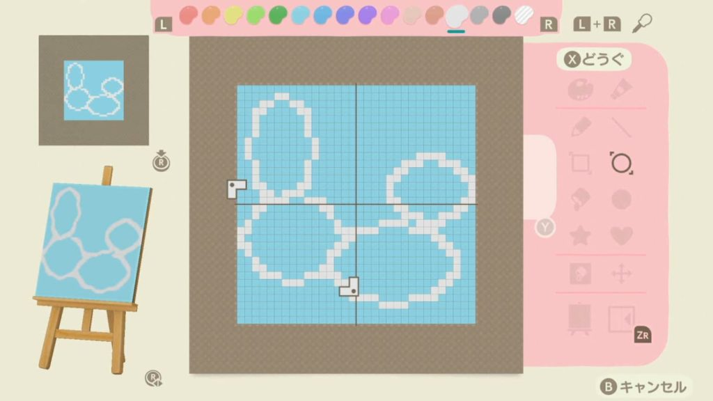 円ツールでいびつな白い円を描く