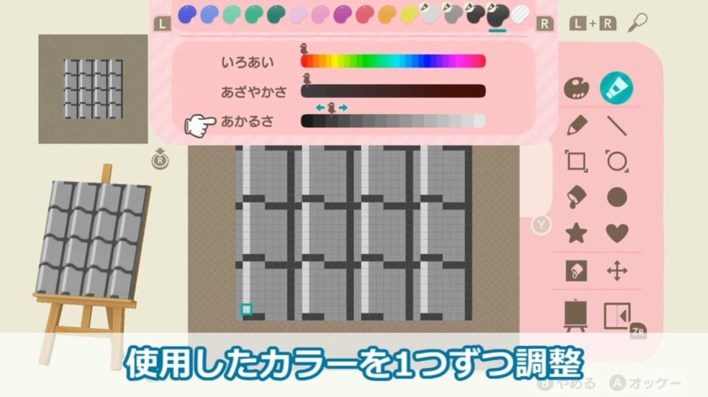 瓦屋根を描く手順-5