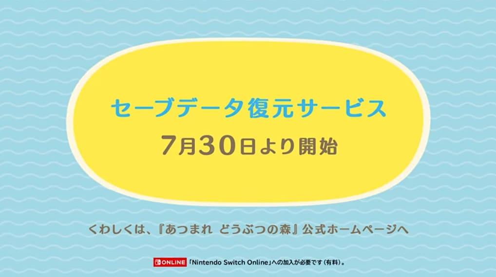 無料アップデート第2弾情報-8