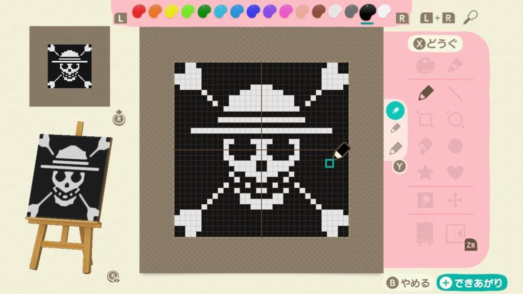 海賊期のマイデザイン