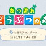 【あつ森】冬のアップデート情報!季節イベント追加に新リアクション登場