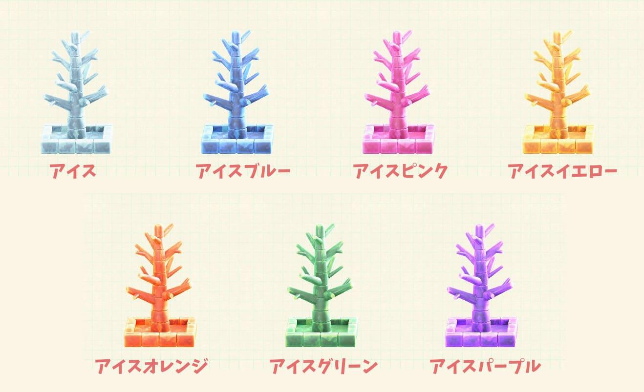 リメイク-こおりのツリー