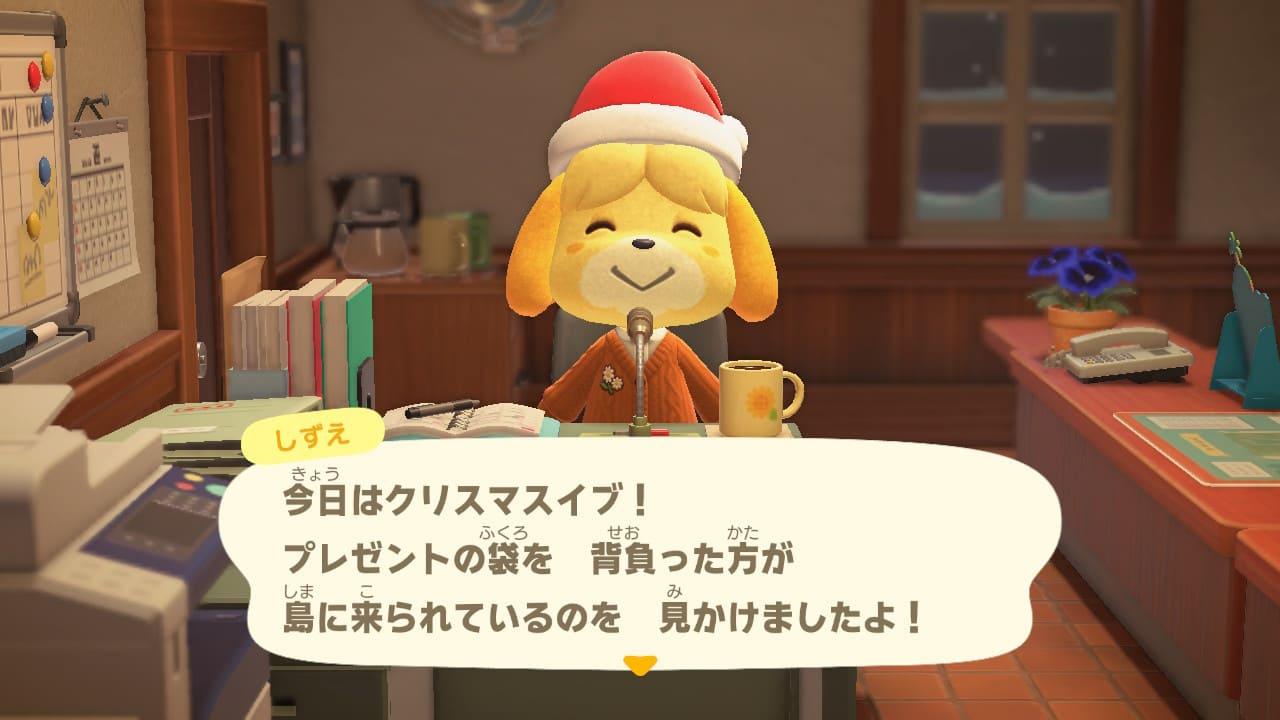 24日はクリスマスイベントの日