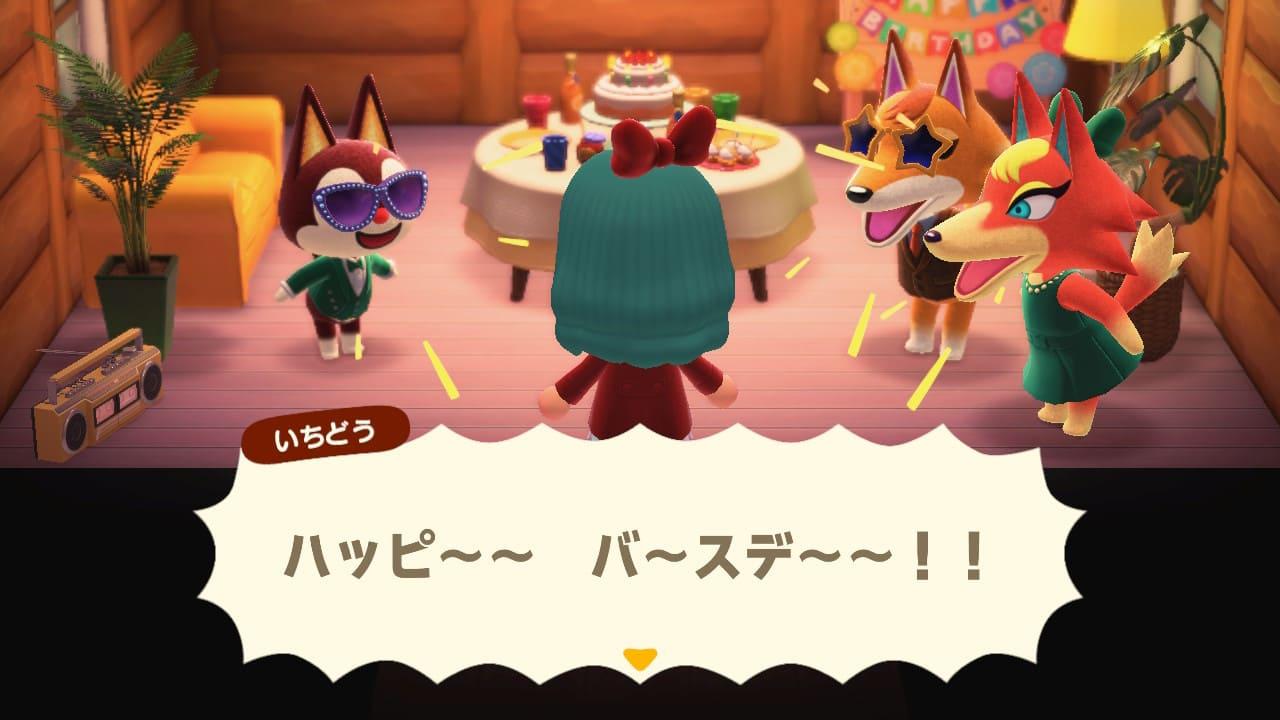 誕生日パーティーへ