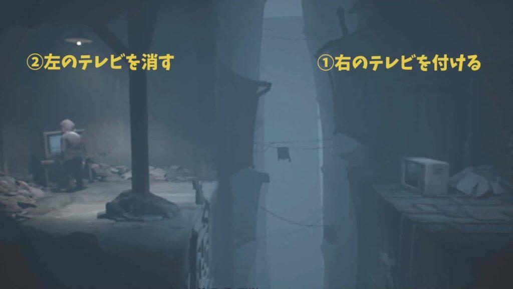 町の攻略-13