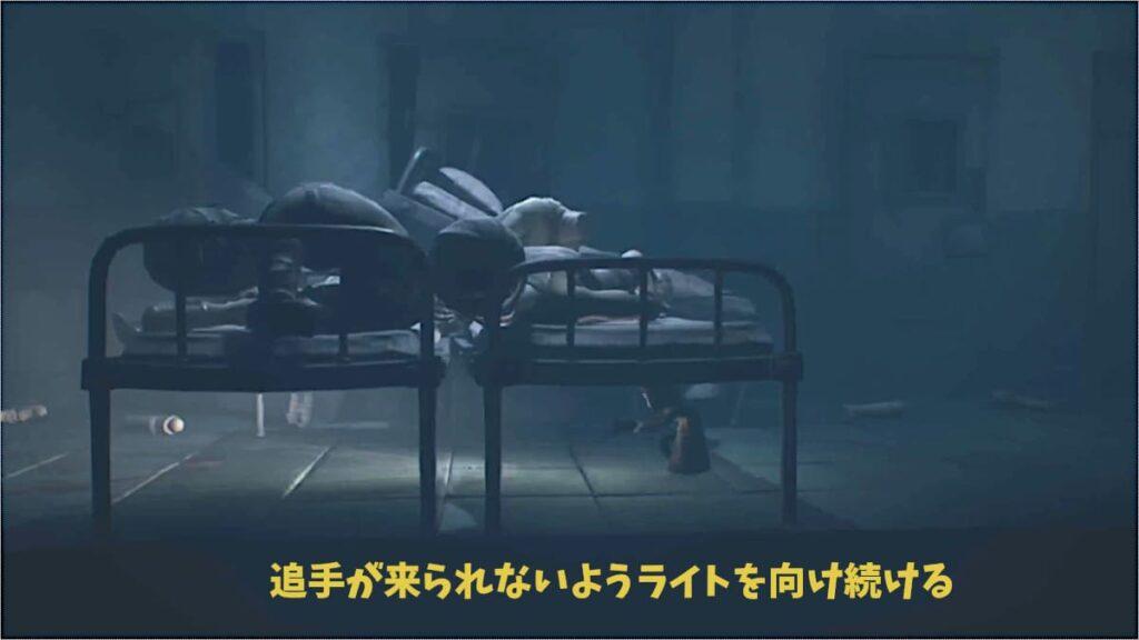 病院の攻略-9