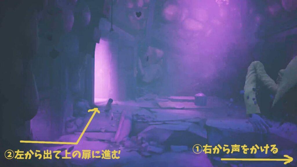 電波塔の攻略-12