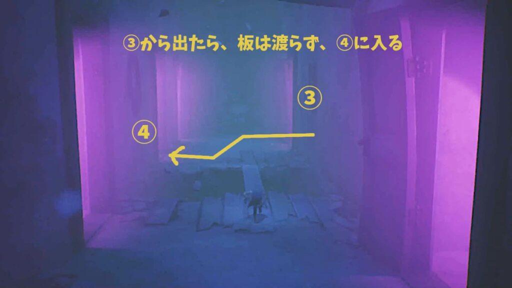 電波塔の攻略-7