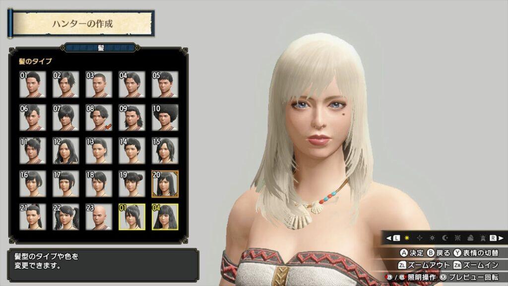 キャラタイプ08顔タイプ05の髪型を変更しただけ
