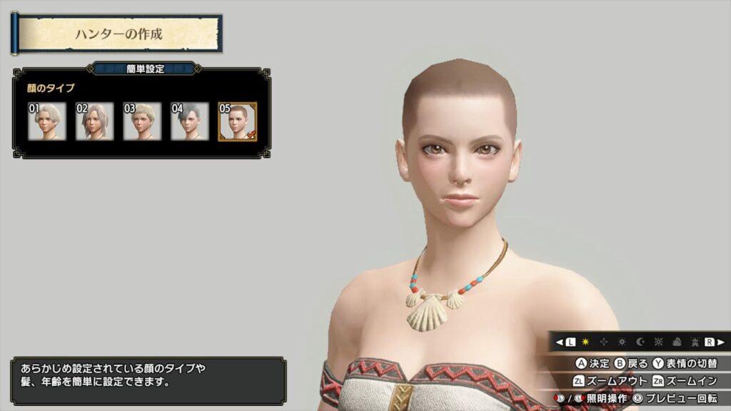キャラクタータイプ08の顔タイプ05