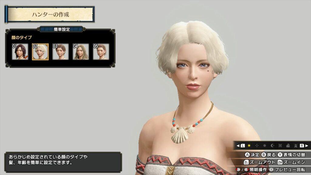 キャラクタータイプ09の顔タイプ02
