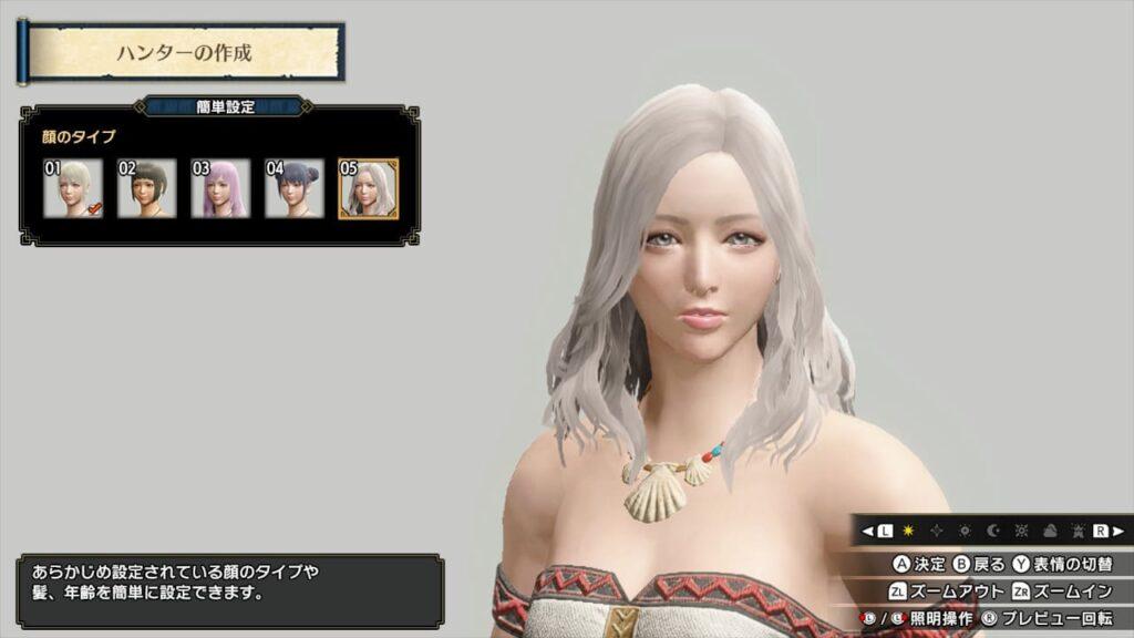 キャラクタータイプ07の顔タイプ05