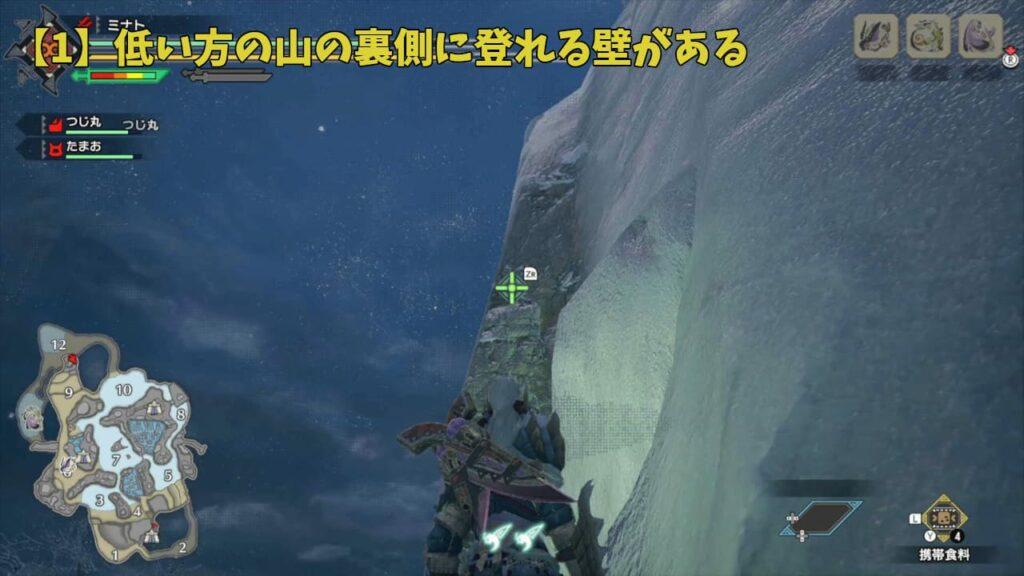 寒冷群島の手記・其ノ玖への行き方1