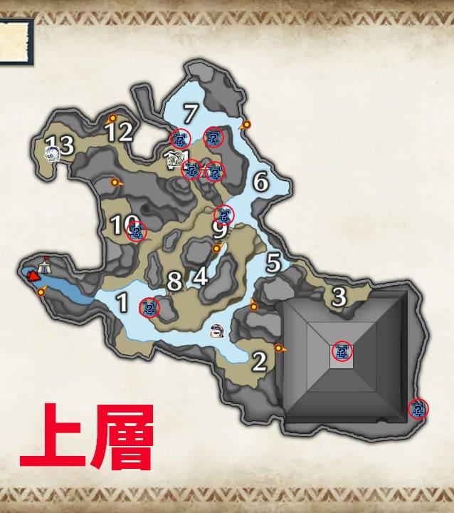 青い鉱脈の場所-上層