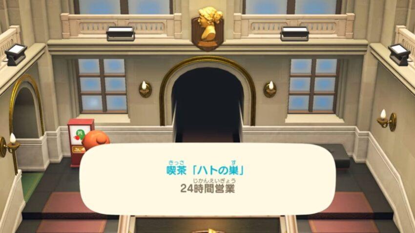 あつ森ダイレクト予告映像-2